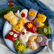 Fresh fruit and vegetable noodles with cartoon animal steamed bread without children's nutritional supplement 12/300g