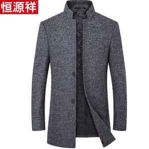 恒源祥男装羊毛夹克中长款毛呢<span class=H>外套</span>修身立领中年男士羊毛呢子大衣