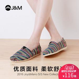 jm快乐玛丽帆<span class=H>布鞋</span><span class=H>女</span>夏季条纹<span class=H>个性</span>平底休闲鞋低帮<span class=H>布鞋</span><span class=H>女</span>鞋子61670W