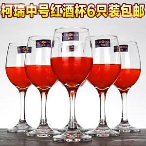 柯瑞经典款红<span class=H>酒杯</span>6只装 家用玻璃<span class=H>酒杯</span> 酒店高脚杯果汁杯 葡萄<span class=H>酒杯</span>