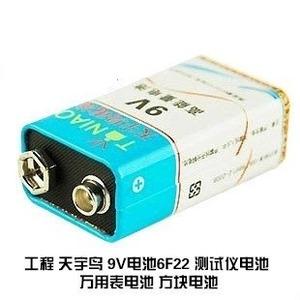 热销9V电池九伏层叠万用表话筒玩具报警器测线仪6f22方块方型包邮