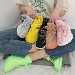 椰子鞋女韩版时尚百搭休闲运动女鞋