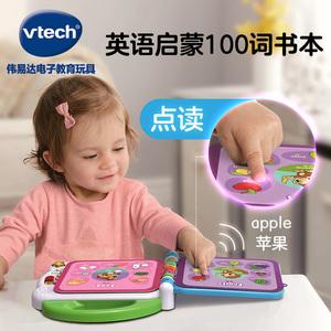 伟易达早教启蒙英语单词100儿童音乐点读机<span class=H>学习机</span>电子教育玩具