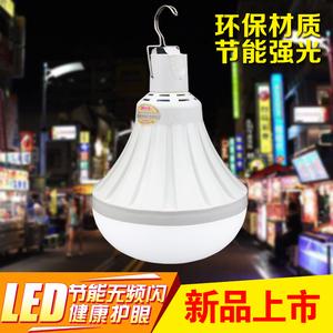 停电夜市摆地摊可充电LED超亮户外移动备用应急照明家用节能灯泡