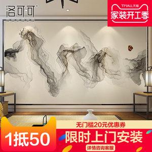 新中式沙发电视背景墙墙纸客厅墙布现代写意抽象壁<span class=H>画</span>山水墨<span class=H>画</span><span class=H>壁纸</span>