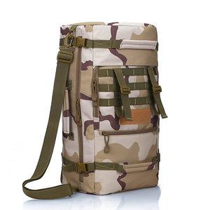 <span class=H>力开力朗</span>大容量户外战术背包  迷彩背包  双肩包  登山  旅行50L