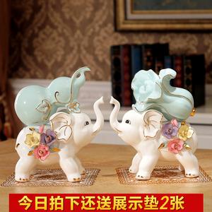 客厅陶瓷大象摆件<span class=H>家居</span>室内房间摆设创意电视柜酒柜装饰品结婚礼物