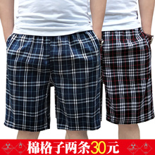 Summer middle-aged and old men's five-minute trousers loose leisure Plaid pure cotton beach trousers thin sports shorts home pants