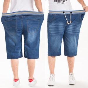 夏季薄款松紧腰牛仔<span class=H>短裤</span>男高腰弹性力五分裤加肥加大码中裤七分胖