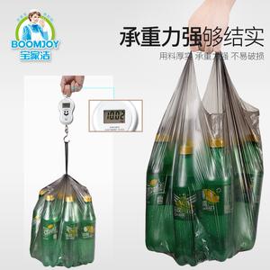 大号垃圾袋家用加厚手提式厨房分类背心黑色拉圾袋抽绳小号一次性
