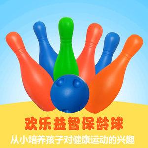 儿童保龄<span class=H>球</span> <span class=H>玩具</span>室内特<span class=H>大号</span>宝宝套装桌面男孩<span class=H>幼儿</span>园趣味亲子互动