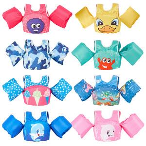 3-6岁小孩初学者游泳装备浮漂宝宝游泳圈儿童水袖<span class=H>救生衣</span>手臂圈