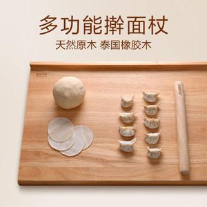实木擀面板家用厨房切菜板砧板和面揉面板特大号加厚实木擀面<span class=H>案板</span>