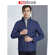 Red Bean Men's Wear Fall and Winter 2018 New Men's Wear Business Leisure Collar Simple Down Dress Men's Coat
