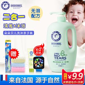 朵朵贝儿婴幼儿童洗发水沐浴露二合一新生儿<span class=H>宝宝</span>无泪2合1洗发水1L