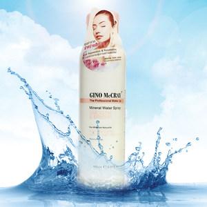 泰国beauty buffet矿物质保湿喷雾正品清爽补水无油定妆爽肤水