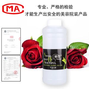 白玫瑰纯露天然<span class=H>花水</span>保湿补水调膜水疗水美容院专用院装1000ML正品