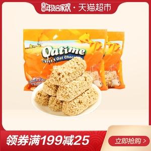 马来西亚进口<span class=H>饼干</span>EGO<span class=H>燕麦</span><span class=H>巧克力</span>-牛奶味468G/包*2