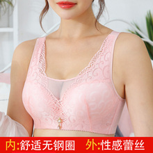 Bra Sexy Lace, Ring-Free, Thin Closed Breathable Underwear, Bra Suit for Women in Summer