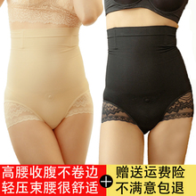 Taso, her skinny waist and abdomen-closing pants, fat-burning body-building, flat-angle, hip-lifting, female Xia thin-style tremble