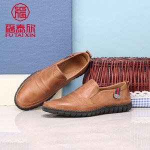 福泰欣北京<span class=H>布鞋</span>2017秋季新款时尚商务休闲低帮浅口一脚蹬男单鞋子