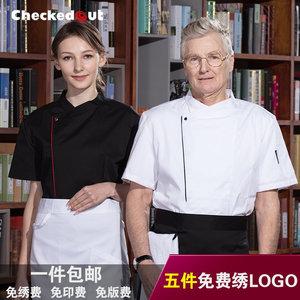 厨师<span class=H>工作</span><span class=H>服</span>男短袖酒店厨房<span class=H>工作</span>制<span class=H>服</span>厨衣西餐厅饭店后厨厨师<span class=H>服</span>夏季