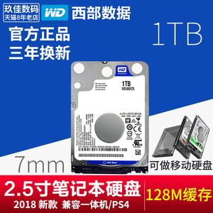 WD/西部数据 WD10SPZX 蓝盘1tb 2.5寸笔记本<span class=H>硬盘</span>1t 西数机械<span class=H>硬盘</span>