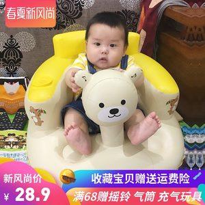 婴儿座椅辅助宝宝学坐椅充气小沙发学做椅防摔训练坐神器学靠坐凳
