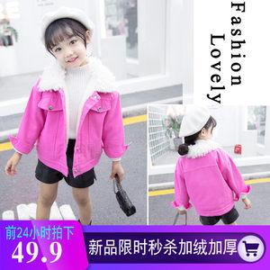 <span class=H>女童</span>加绒加厚<span class=H>牛仔</span>外套2018冬装新款女宝宝短款机车外套休闲棉衣服