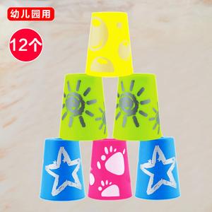 迷你飞叠杯儿童速叠专业飞碟比赛专用杯套装幼儿园小号益智叠叠杯