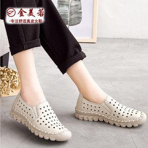 真皮女鞋包头镂空<span class=H>凉鞋</span>女手工平底豆豆鞋一脚蹬孕妇单鞋休闲妈妈鞋