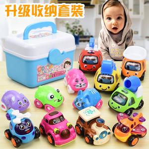 儿童宝宝玩具车挖掘机惯性车益智工程车组合套装男孩 小<span class=H>汽车</span>玩具