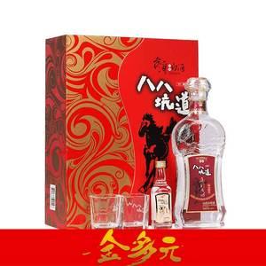 台湾<span class=H>八八坑道</span><span class=H>高粱酒</span>马到成功58度窖藏礼品盒套装白酒