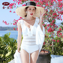 Jinhong Swimming Suit Female Feeling Connected and Slender White Lace Korean Insfeng Small Chest Bubble Hot Spring Swimming Suit