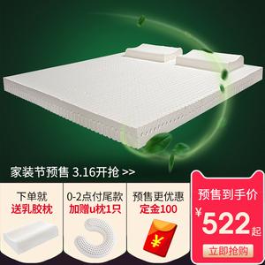 莱迪雅 乳胶<span class=H>床垫</span> 泰国进口10cm<span class=H>席梦思</span>1.8米特价天然橡胶<span class=H>床垫</span>5cm