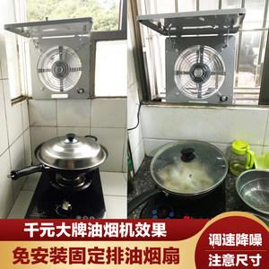 小型排烟机免安装家用换气扇窗式排风扇10寸排气扇厨房油烟扇12寸