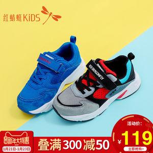 红蜻蜓童鞋儿童<span class=H>运动鞋</span>2018秋冬新款真皮网面休闲鞋男童鞋子跑步鞋