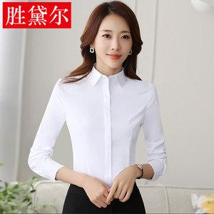<span class=H>衬衫</span>女长袖商务修身前台正装工作服职业装立领ol打底面试黑白衬衣