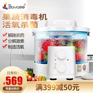 百易洗菜机家用全自动果蔬消毒机清洗机水果蔬菜解毒机臭氧机