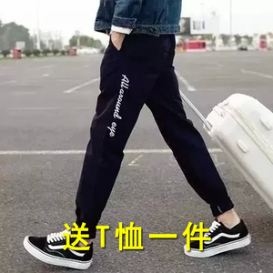 秋季包邮9.9元九块九男装休闲韩版修身学生运动裤子9块10-20元内