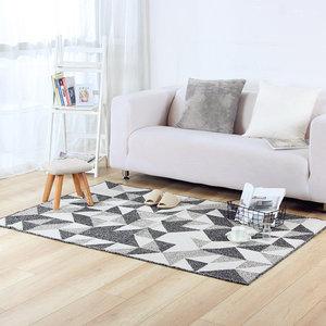 大达<span class=H>地垫</span>客厅地毯简约现代家用冬季防滑吸水<span class=H>沙发</span>茶几垫子