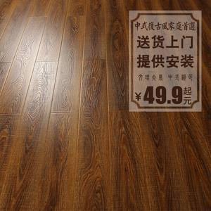 强化复合<span class=H>木地板</span>家用卧室复古耐磨防水地暖大自然环保厂家直销12mm