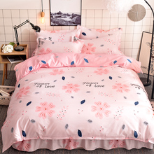 Water-washed cotton sheet Quilt Set single quilt cover 1.5m1.8m single double bed three four-piece student dormitory