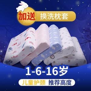 儿童<span class=H>乳胶枕</span>头 男幼儿园1-3-6岁学生小孩泰国天然橡胶硅胶防螨枕芯