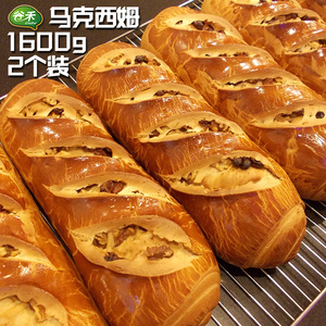 谷禾大列巴俄罗斯果仁面包核桃仁葡萄干新疆<span class=H>美食</span>无添加早餐1.6KG