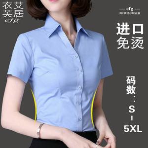 纯色棉衬衫女短袖职业简约工装修身显瘦学生<span class=H>衬衣</span>加大码工作服正装