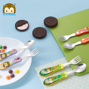 领10元券购买优优马骝儿童餐具不锈钢刀叉套装叉子不锈钢饭勺宝宝喂饭勺