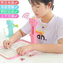 Anti-myopia Sitting Posture Corrector for Children Preventing Myopia Artifact Anti-hunchback Vision Protector Primary School Students Use Writing Homework Correction Frame to Write Posture Correction Frame to Lower Head Voice Reminder