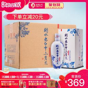 衡水老白干41度小青花500ml*6瓶 整箱白酒江锦源酒类专营店