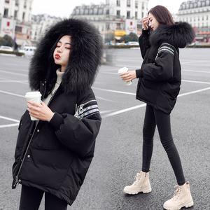 2018流行<span class=H>羽绒服</span>女新款韩版冬季中长款白鸭绒ins潮宽松大毛领外套